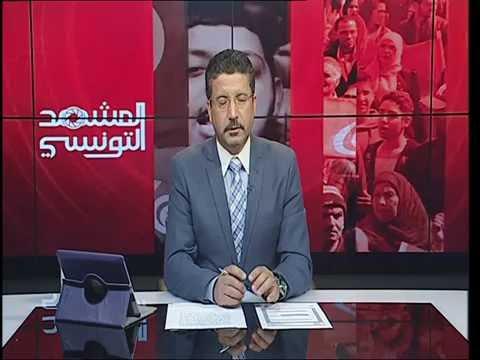تونس.. المحامون ينتخبون عميدهم الجديد