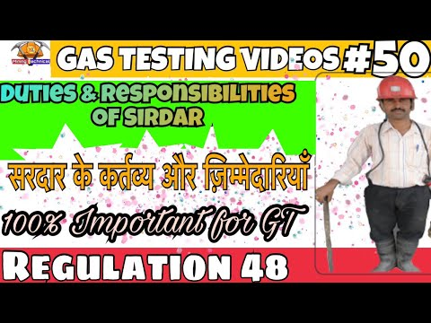 Duties & Responsibilities Of Sirdar || Gas Testing Videos || Regulation 48 || CMR 2017 ||