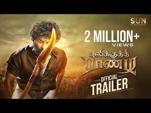 Pulikkuthi Pandi - Official trailer | Vikram Prabhu | Lakshmi Menon | Singampuli | Sun Entertainment
