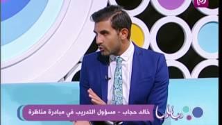 """مبادرة """"مناظرة"""" - خالد حجاب وسهيلة عبادة"""
