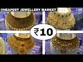 Wholesale Jewellery Market | Starting At Rs.10 | Sadar Bazar | Delhi