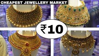 Wholesale Jewellery Market   Starting At Rs.10   Sadar Bazar   Delhi
