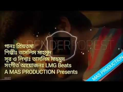 Priotoma |Taslim Mahmud|Lyrics Video