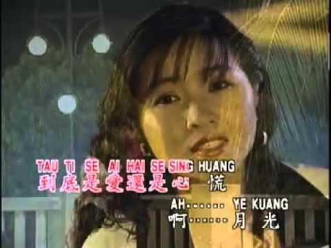 谢采妘 (Michelle Hsieh) - LU TAU SIAU YE CHI + YE KUANG SIAU YE CHI
