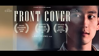 Front Cover Premieres in NYC