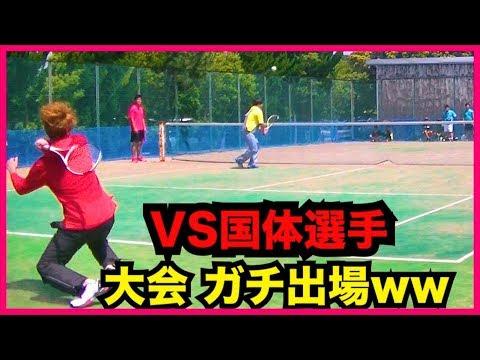 �ソフトテニス】大会�ガ��出場����(VS国体�手)