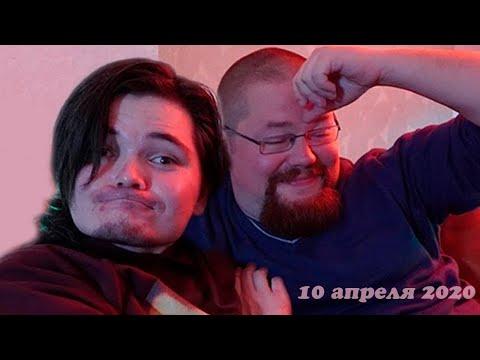 Убермаргинал заглянул в гости к Ежи Сармату (10/04/2020)