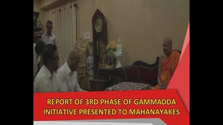Report of Gammadda Door to Door 3rd phase presented to Mahanayakes Thumbnail