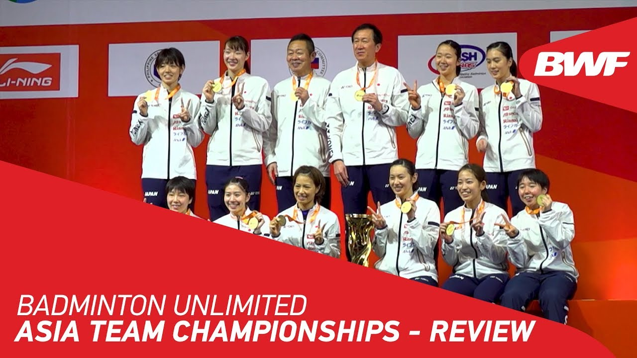 Badminton Unlimited 2020 Asia Team Championships