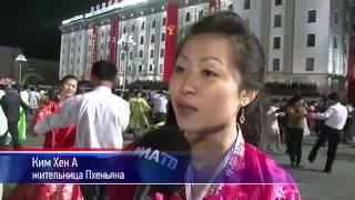 Д Ф 'Северная Корея день солнца
