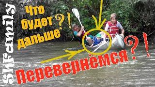 США Экстремальная поездка по реке с маленькими детьми Как отдыхают американцы на речных трассах