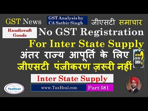 Specified Person Exempted from GST Registration if making Inter State supply : GST News 581