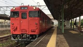 山陰本線普通列車(小串行き、キハ47系)・幡生駅を発車