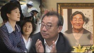 뉴스타파 - 최순실.이정현.백남기(2016.9.29)