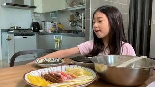 김밥만드는 남매