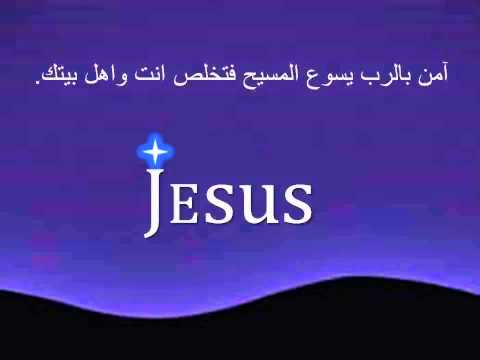 J   Campaign #2 - Arab
