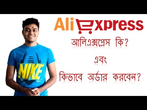 How to Shop on AliExpress.com Explained in Details