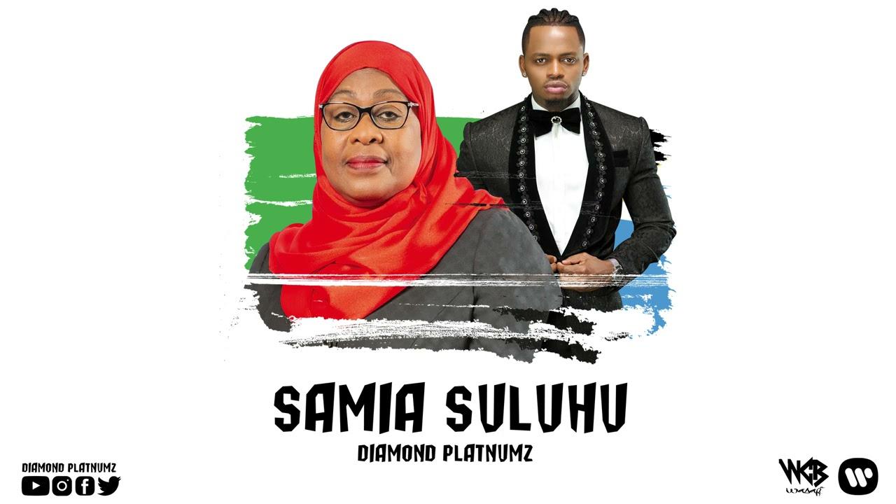 Download Diamond Platnumz - Samia Suluhu (Official Audio)