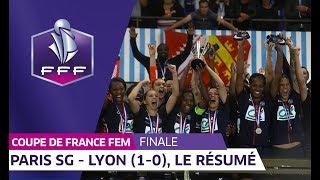 Coupe de France Féminine, finale : Paris-SG - Olympique Lyonnais (1-0), le résumé I FFF 2018
