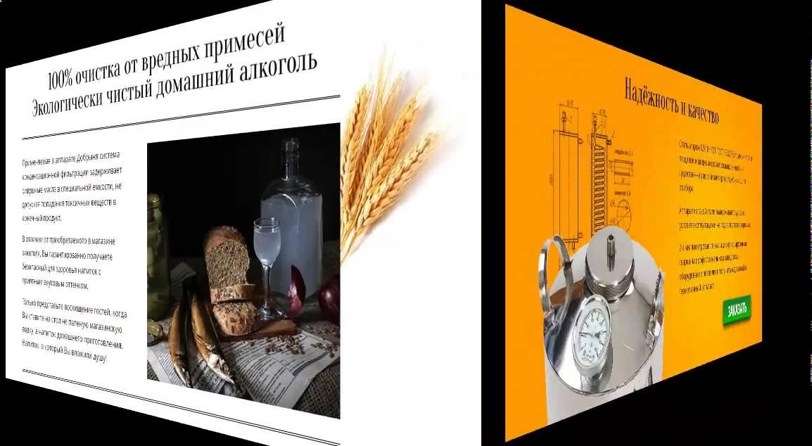 Камни и каменные снадобья. ЗМЕЕВИК, Олеся Кузнецова - YouTube