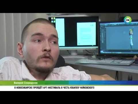 Terminally Ill Man to Have World's First Full Head Transplant