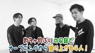 今回公開されるエイベックス・マネジメント学園動画は、Da-iCE 花村想太...
