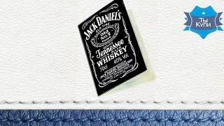 Обложка на паспорт Jack Daniels купить в Украине недорого - обзор