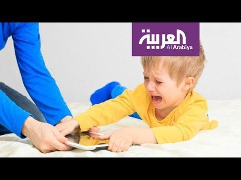 الساعات الطويلة أمام الشاشات يؤثر على نمو وتطور الطفل  - نشر قبل 2 ساعة