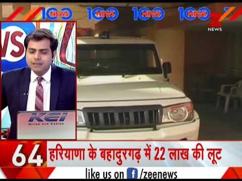 News 100: Yogi Adityanath begins 'Clean UP, Healthy UP' campaign from Gorakhpur