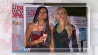 Kartina.TV в Юрмале 2014: Comedy Week Festival