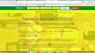 Урок №1 Создаем сайт на Wix.com | ВАША ПЕРВАЯ ОШИБКА