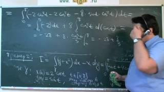 Криволинейные интегралы