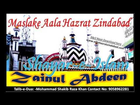 Zainul Abedin Kanpuri Best Naat with Azaan aap Samshudduha Aap Badruddja360p