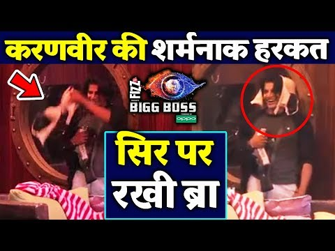 Karanvir Bohra's SHAMEFUL ACT In House EXPOSED! | Bigg Boss 12 Latest Update