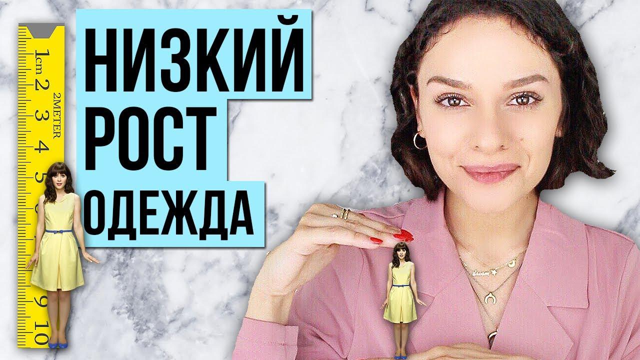 Модный женский летний пиджак - YouTube
