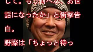 俳優・火野正平(67)が17日放送のBS朝日「ザ・インタビュー」に...
