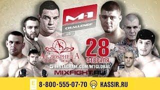 M-1 Challenge 45, Смолдарев vs. Делия, 28 февраля, Санкт-Петербург