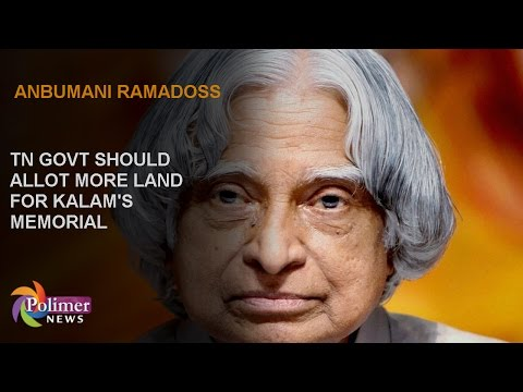 TN Govt should allot more land for Kalam's memorial : Dr Anbumani Ramadoss
