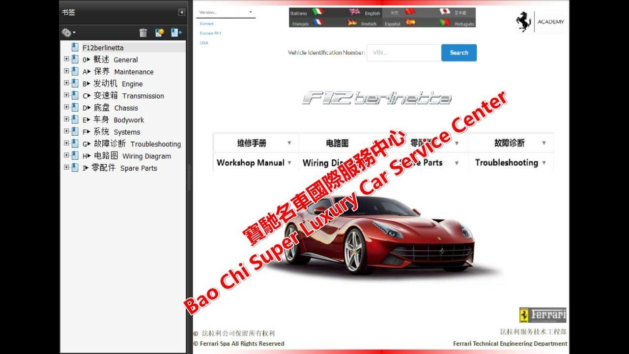 Ferrari F12tdf F12 Berlinetta Workshop Manual  Repair
