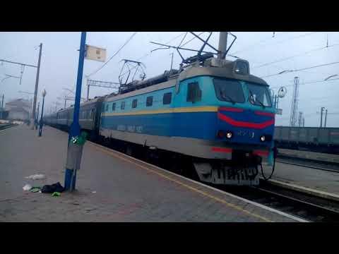 Поезд 376 Харьков - Херсон