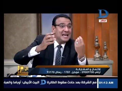 العاشرة مساء| أحمد طنطاوي :  يجب فضح النواب الذين ساعدوا تجار العملة في زيادة سعر الدولار