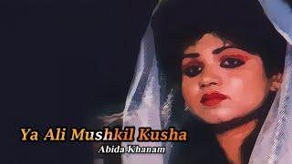 Abida Khanam - Ya Ali Mushkil Kusha - Islamic s
