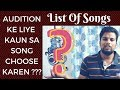 Download List Of Hindi Songs For Singing Auditions   Tips For Singing Auditions   Singing Tips   Paarth Singh MP3 song and Music Video