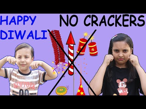 DIWALI WITHOUT CRACKERS ??? KIDS ASKING ADULTS || KIDS FUNNY VIDEO || AAYU AND PIHU NEWS