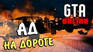 GTA Online - Часть 140