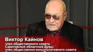 Олега Грищенко обвиняют в бандитском захвате