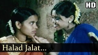 Halad Jalat | Deshrudh - Ek Parampara Songs | Kamlesh Sawant | Jagruti Dive | Dance