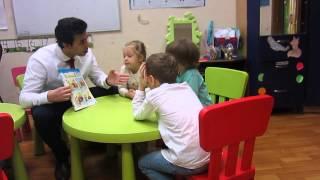 Английская Академия - during the lesson