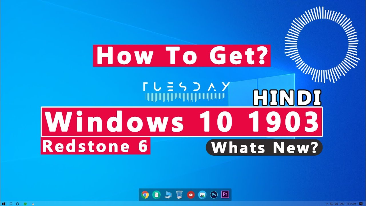 10New Windows 10 1903 Features & Changes You Should Know About !! Good Or  Bad? Hindi