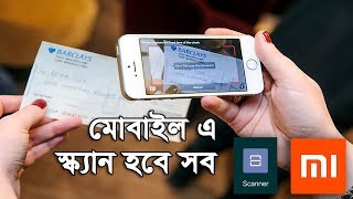 Xiaomi Redmi Mi Default Scanner Free Android App Bangla Tutorial | App Care BD